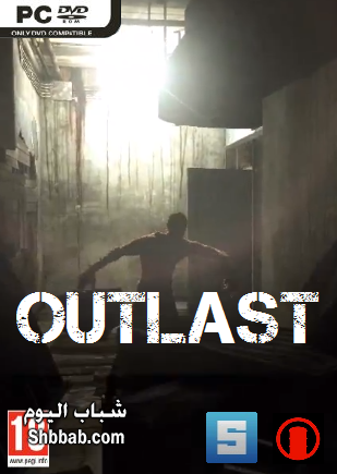 Outlast FullRipped 2018 1402863444_372.png